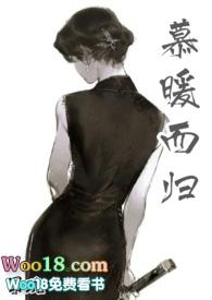 风禾尽起(古言 1v1)